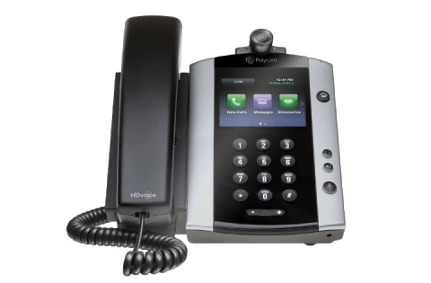 Take a look at VOIPE's exhaustive range of cloud phones available at no upfront costs